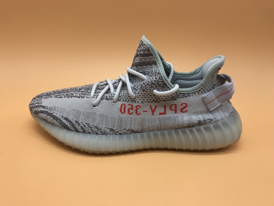 Adidas Yeezy Boost 350 Blue Tints - Brand New